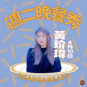 晚餐秀-20180410-s